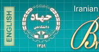 Iranian Journal of Breast Disease
